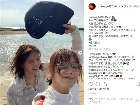 本田翼 大政絢 屋久島 旅行 インスタ Instagram