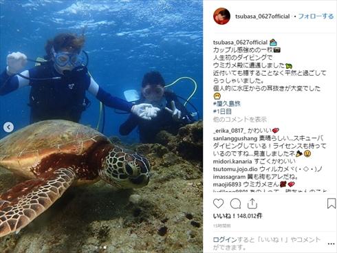 本田翼 大政絢 屋久島 旅行 インスタ Instagram ダイビング ウミガメ