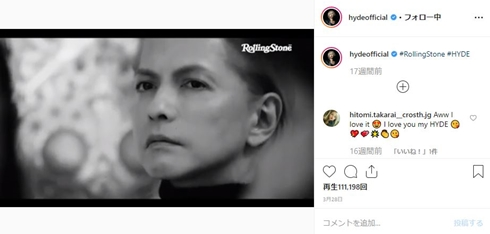 hyde 浴衣 着物 和風 hydelive 名古屋