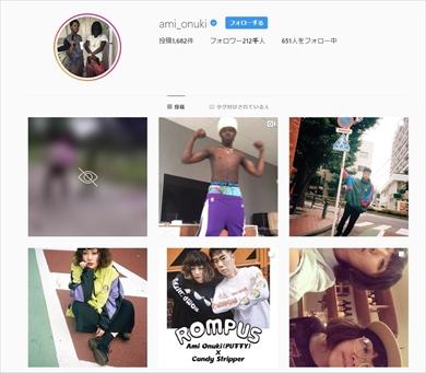 大貫亜美 PUFFY Instagram 乗っ取り スパム インスタ 被害