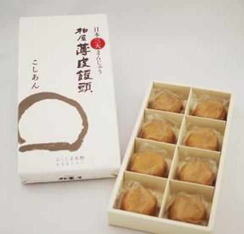 薄皮饅頭(こしあん)