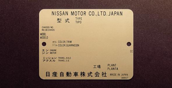 GT-R 日産 大阪なおみ