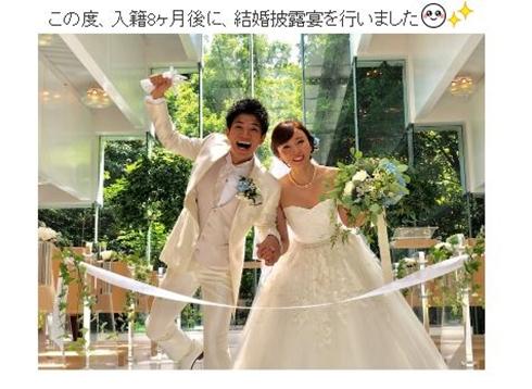 吉木りさ 和田正人 妊娠 結婚式 1周年