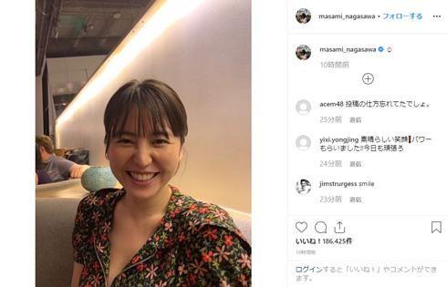 長澤まさみ Instagram 笑顔