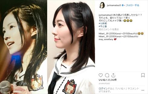 松井珠理奈 小学生 エース 最終オーディション 11周年 Instagram SKE48 ビフォーアフター