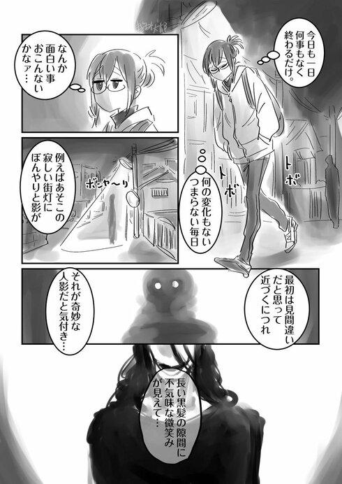やさしい幽霊01