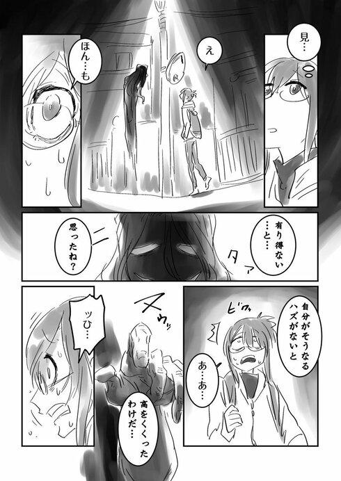 やさしい幽霊02