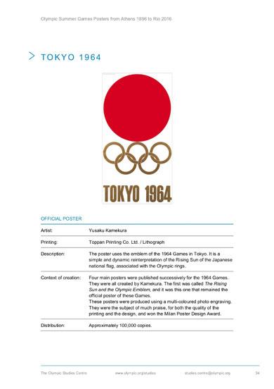 東京2020 オリンピック パラリンピック 公式アートポスター 浦沢直樹 荒木飛呂彦 蜷川実花