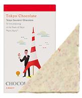 トーキョースーベニアチョコレート