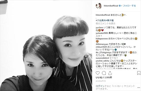 大地真央 黒木瞳 宝塚歌劇団 月組 トップスター トップ娘 シブーレット