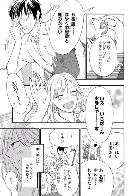mtontk 肖像画 別冊マーガレット