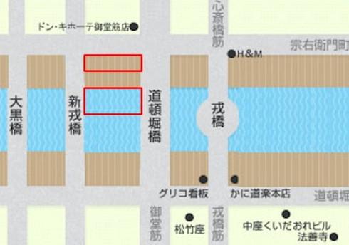 道頓堀川店 位置図