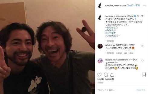 山田孝之 トータス松本 Instagram カレー