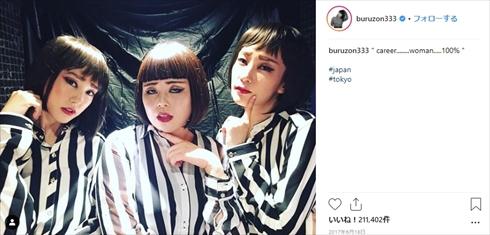 水川あさみ 誕生日 人は見た目が100% ひとパー 桐谷美玲 ブルゾンちえみ インスタ Instagram コスプレ