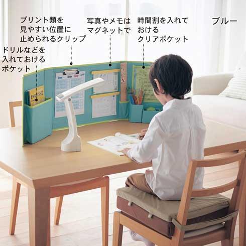 子ども用 学習グッズ どこでも自習室 ベルメゾン オタク グッズ 飾る 祭壇 活用 アイデア