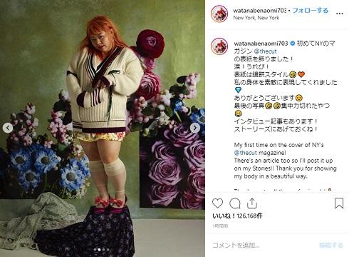 渡辺直美 THE CUT ニット ミニスカート
