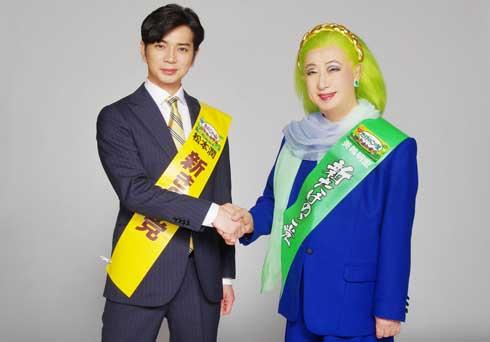 きのこの山 たけのこの里 国民総選挙 2019 開幕 松本潤 美輪明宏 リニューアル