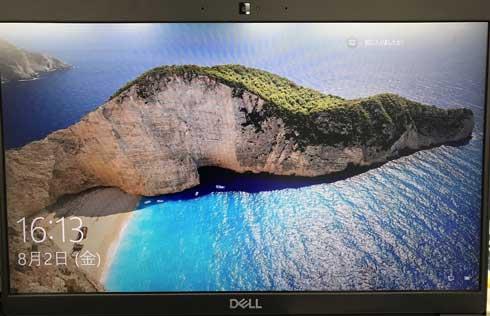 Windows 10 鮭 切り身 似てる ロック画面 画像 シャケ 島