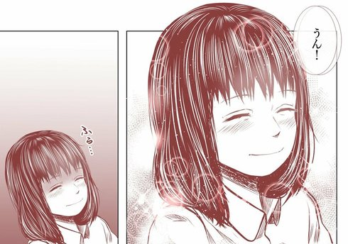 幸せを感じると体調が悪くなる女の子の話09