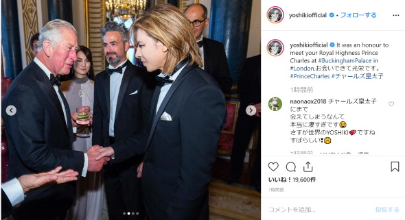 yohiski チャールズ皇太子