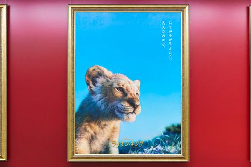 ライオン・キング 四宮義俊 超描写 言の葉の庭 新海誠 シンバ