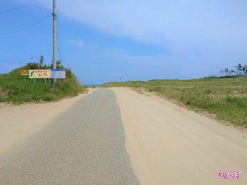 角を曲がってしばらくすると、道路に砂が