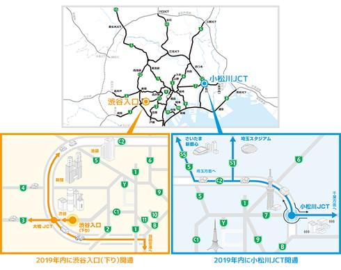 小松川JCTと渋谷入口(下り)の位置図