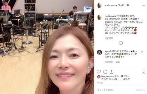 玉置浩二 青田典子 体調不良 原因 公演中止