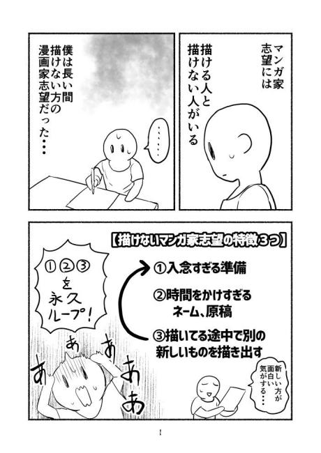 mazemazemazeo コミケ 漫画家