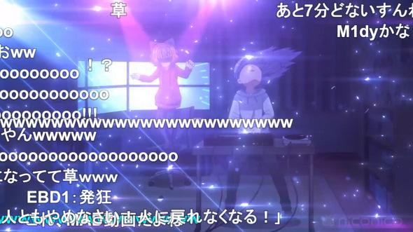 Re:ステージ! ドリームデイズ♪ 例のシーン ガンギマリ