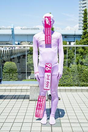 コミケ C96 コミックマーケット コスプレ コスプレイヤー 東京ビッグサイト