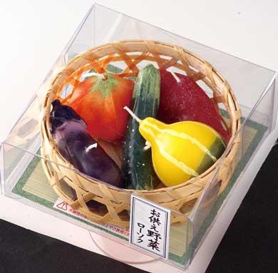 お供え野菜ローソク カメヤマ お盆 ろうそく キュウリ ナス