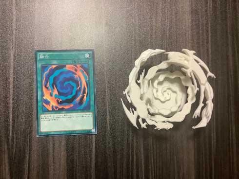 遊戯王カード 融合 フィギュア 3Dプリンタ 立体