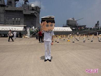 横須賀基地 ピクルス王子