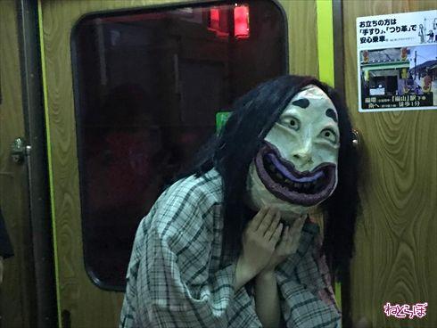 嵐電妖怪電車