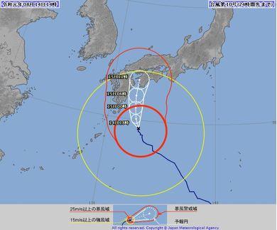 新幹線 計画運休 台風影響