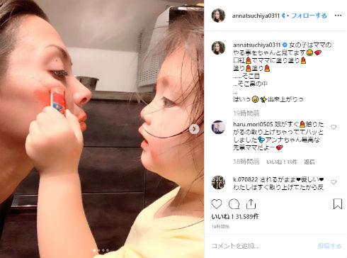 土屋アンナ インスタ Instagram 娘 息子 子ども