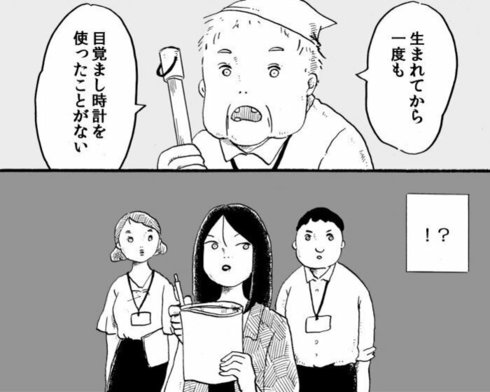 すごい特技05