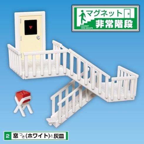 非常階段マグネット03
