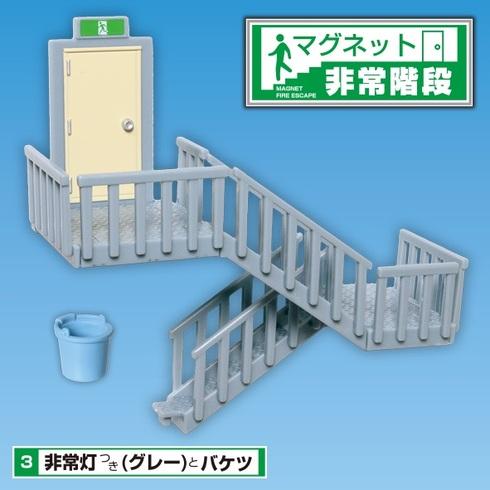 非常階段マグネット04