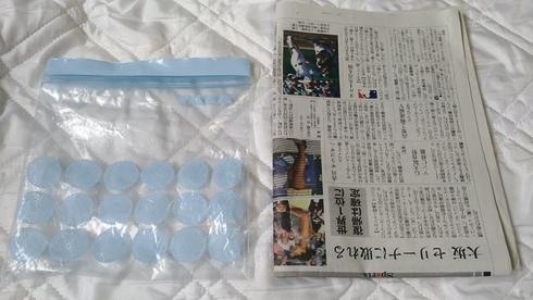 簡易保冷剤作り01