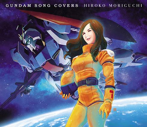 ガンダム 森口博子 アルバム GUNDAM SONG COVERS TOP10 28年2カ月