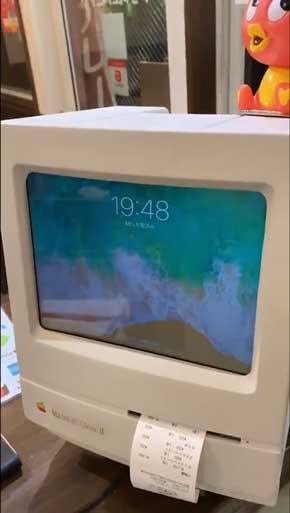 いとこ カレー屋 レジ Apple Classic 2 Macintosh 筐体 フロッピー レシート iPad Airpay 妻田カレー