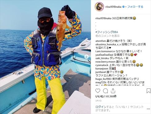仲里依紗 サマソニ 日焼け対策 UV 紫外線 服装 肌 釣り