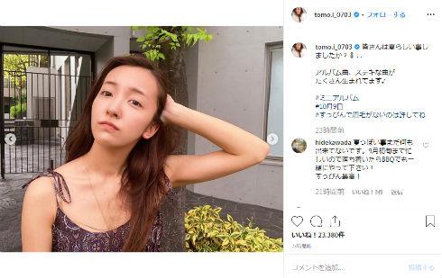 板野友美 AKB AKB48 Instagram インスタ すっぴん