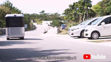ヤマハ ソニー 自動運転カート SC-1