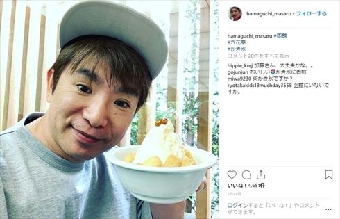 濱口優 よゐこ 幼少期 面影 インスタ Instagram