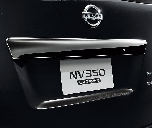 NV350キャラバン プレミアムGX アーバンクロム