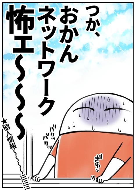 mousyun コミケ 同人誌