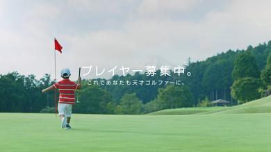 ProPILOT ゴルフボール